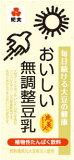 相结合的两个或两个以上的案件产品! ! Kibun 200ml18美味酱油自由调整输入(可以储存在室温下) ,以88万日元Kibun豆奶[【激安】1本74(税抜)紀文おいしい無調整豆乳200ml30本入(常温保存可能)紀文豆乳]