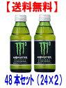 【送料無料】2ケース(48本セット)アサヒ モンスターエナジー M3(エムスリー)150ml瓶 48本セット(24本×2)モンスターエナジードリンク