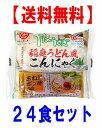 【送料無料】ダイエット こんにゃく麺 ヨコオデイリーフーズ 月のうさぎ 稲庭うどん風こんにゃく 玉ねぎポン酢付き 170g 24食セットナカキ