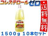 【】まとめ買い特価☆1500gペットボトル 10本【】理研 サラダ油1500gペットボトル 10本