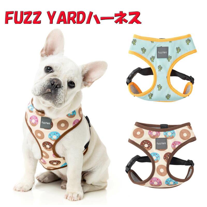 SサイズハーネスリードFuzzYardSペット用品犬服ワンちゃん服オーストラリアペットウェア犬用品ド