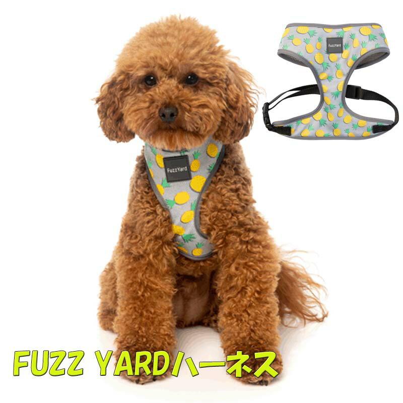 LサイズハーネスリードFuzzYardLペット用品犬服ワンちゃん服オーストラリアペットウェア犬用品ド