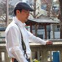 ショッピング父の日 ビール サスペンダー メンズ ダブルクリップ Y型 無地 30mm幅 日本製【ダイヤクリップ】【箱入り】【送料無料】【新生活応援】【父の日】【ギフト】【RCP】