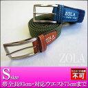 ゴムベルト メンズ レディース 本革 ZOLA メッシュベルト Silver ステッチ Sサイズ 日本製【ウエスト75cmまで対応】【ネコポス不可】【夏おすすめ】【RCP】