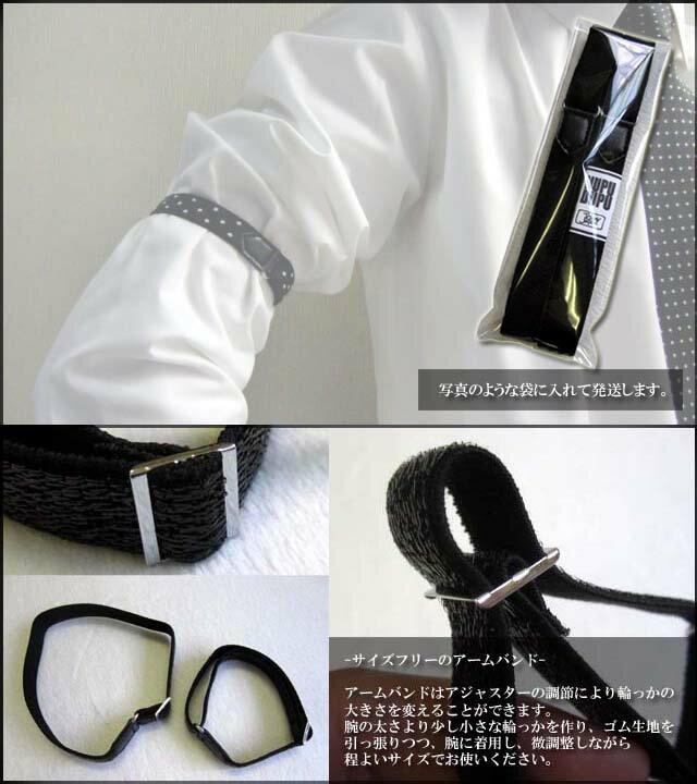 アームバンド メンズ シルビア 日本製 ワイシ...の紹介画像3