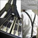 サスペンダー メンズ 25mm幅 Y型 エスニック 日本製 スーツ【エースDX】【BOXケース入り】【クロネコDM便不可】【RCP】