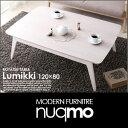 北欧デザインこたつテーブルLumikki【ルミッキ】長方形(120×80)