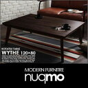 オールドウッド ヴィンテージデザインこたつテーブル WYTHE【ワイス】長方形(120×80)