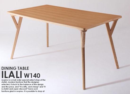 北欧モダンデザインダイニングILALI【イラーリ】テーブル幅140 沖縄・離島も送料無料