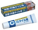 【外装・浴室タイル用】 タイルエース  120mL - セメダイン -