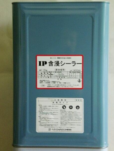 【IPライトプルーフ シリーズのシーラー】 IP含浸シーラー  15Kg − インターナショナルペイント −