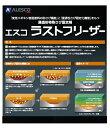 エスコラストフリーザー(防さび+さび固定化) 4Kg ー 関西ペイント -