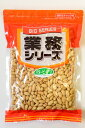 800gバタピー バターピーナッツ 業務シリーズ