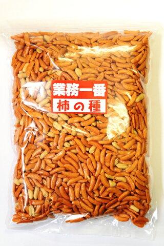 1kg柿の種