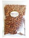 【送料無料】無添加素焼きアーモンド1kg(1kgx1袋)カリフォルニア産ノンパレル種