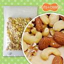 ◆スモークナッツ ミックスナッツ 250g送料無料 燻製