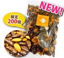 300g 柿の種チョコ&アーモンド