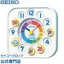 SEIKOギフト包装無料 セイコークロック SEIKO 掛け時計 壁掛け時計 置き時計 セイコー掛け時計 セイコー置き時計 CQ319W キャラクター ドラえもん 知育時計 おしゃれ かわいい【あす楽対応】【ギフト】