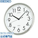 セイコークロック SEIKO 掛け時計 KH220A セイコー掛け時計 スイープ おしゃれ【あす楽対応】【送料無料】