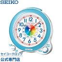 SEIKOギフト包装無料 セイコークロック SEIKO 目覚まし時計 置き時計 KR887L セイコ...