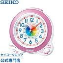 SEIKOギフト包装無料 セイコークロック SEIKO 目覚まし時計 置き時計 KR887P セイコ...