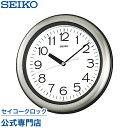 セイコークロック SEIKO 掛け時計 KS463S セイコー掛け時計 防湿 防塵 浴室使用可能 おしゃれ【あす楽対応】【送料無料】