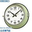セイコークロック SEIKO 掛け時計 KS474M セイコー掛け時計 スイープ 防塵 薄緑 おしゃれ【あす楽対応】【送料無料】