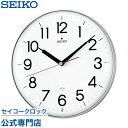 セイコークロック SEIKO 掛け時計 電波時計 KX301H セイコー掛け時計 セイコー電波時計 スイープ おしゃれ【あす楽対応】【送料無料】