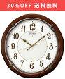 【送料無料】 セイコー SEIKO 掛け時計 KX319B 電波時計 スイープ 自動点灯ライト 【あす楽対応】