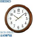 セイコークロック SEIKO 掛け時計 電波時計 KX326B セイコー掛け時計 セイコー電波時計 スイープ おしゃれ【あす楽対応】【送料無料】