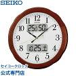 セイコークロック SEIKO 掛け時計 電波時計 KX369B セイコー掛け時計 セイコー電波時計 カレンダー 温度計 湿度計 おしゃれ【あす楽対応】【送料無料】