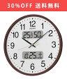 【送料無料】 セイコー SEIKO 掛け時計 KX370B 電波時計 カレンダー 温度計 湿度計 【あす楽対応】