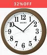 ショッピング電波時計 セイコークロック SEIKO 掛け時計 電波時計 KX379B セイコー掛け時計 セイコー電波時計 おしゃれ【あす楽対応】