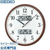 セイコークロック SEIKO 掛け時計 壁掛け 電波時計 KX383B セイコー掛け時計 壁掛け セイコー電波時計 カレンダー 温度計 湿度計 おしゃれ【あす楽対応】【送料無料】