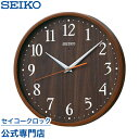 SEIKOギフト包装無料 セイコークロック SEIKO 掛け時計 壁掛け 電波時計 KX399B セ...