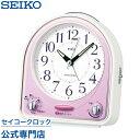 セイコークロック SEIKO ピクシス 目覚まし時計 置き時計 NR435P セイコー目覚まし時計 セイコー置き時計 スイープ ライト付 31曲メロディアラーム...