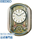 セイコークロック SEIKO 掛け時計 からくり時計 電波時計 RE567G セイコー掛け時計 セイコーからくり時計 セイコー電波時計 ウェーブ・シンフォニー ...