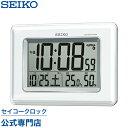 セイコークロック SEIKO 掛け時計 壁掛け 置き時計 電波時計 SQ424W セイコー掛け時計 壁掛け セイコー置き時計 セイコー電波時計 デジタル 大表示 カレンダー 温度計 湿度計 おしゃれ【あす楽対応】