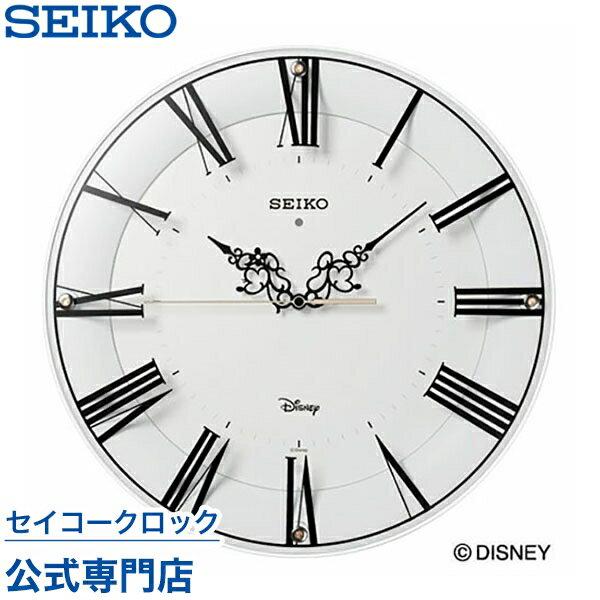 セイコークロック SEIKO ディズニー 掛け時計 電波時計 FS506W 大人ディズニー ミッキー ミニー ミッキー&フレンズ キャラクター スイープ おしゃれ かわいい 【Disneyzone】【送料無料】【あす楽対応】