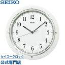 セイコークロック SEIKO 掛け時計 壁掛け 電波時計 K...