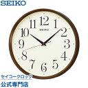 セイコークロック SEIKO 掛け時計 電波時計 KX222B セイコー掛け時計 セイコー電波時計 スイープ おしゃれ【あす楽対応】【送料無料】