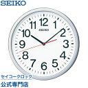 セイコークロック SEIKO 掛け時計 壁掛け 電波時計 KX229S セイコー掛け時計 壁掛け セイコー電波時計 スイープ おしゃれ【あす楽対応】