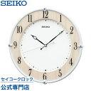 SEIKOギフト包装無料 セイコークロック SEIKO 掛け...