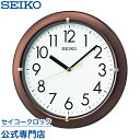 SEIKOギフト包装無料 セイコークロック SEIKO 掛け時計 壁掛け KX621B セイコー掛け時計 壁掛け おしゃれ【あす楽対応】【ギフト】