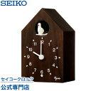 SEIKOギフト包装無料 セイコークロック ピクシス かっこう時計 掛け時計 壁掛け 置き時計 NA...