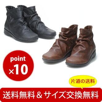 アルコペディコ ARCOPEDICO comfort boots health boots comfort shoes bootie drape boots fs04gm