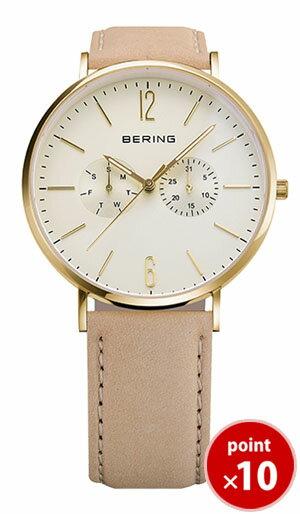 【国内正規品】【ギフト包装無料】ベーリング BERING メンズ 腕時計 14240-634 ベルト2本セット CHANGES サファイアガラス ナイロンベルト・カーフレザーベルト 正規品 送料無料 | 革 腕時計 カジュアル 男性
