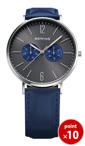【国内正規品】【ギフト包装無料】ベーリング BERING メンズ 腕時計 14240-803 ベルト2本セット CHANGES サファイアガラス ナイロンベルト・カーフレザーベルト 正規品 送料無料 | 革 腕時計 カジュアル 男性