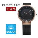 【ギフト包装無料】ベーリング BERING メンズ 腕時計 14639-166 SOLAR ソーラー ブラックフェイス SSメッシュベルト|腕時計 時計 腕時..