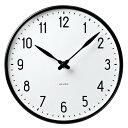 【アルネ・ヤコブセン 】【Station Clock】 ステーション クロック 径29センチ 43643 【正規品】 【送料無料】 【あす楽対応】